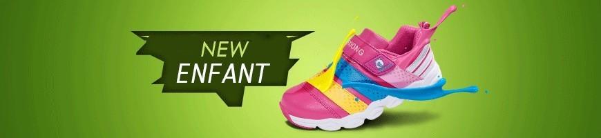 Wholesale kids shoes, The largest